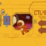 CTL460K-Station