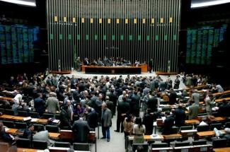 Câmara dos Deputados faz parte do Poder Legislativo brasileiro e é composta por 513 deputados de diversos partidos. (Foto/reprodução: PortalCtb)